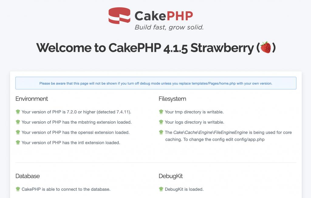 CakePHP4.1.5
