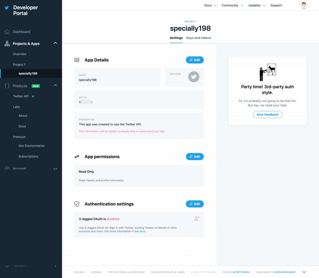 Twitterアプリのダッシュボード