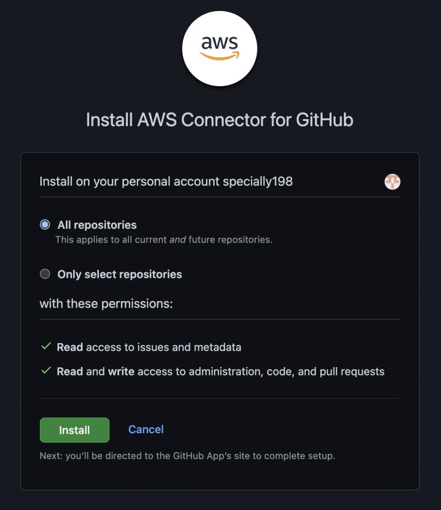 GitHubに接続するコネクタをインストールする